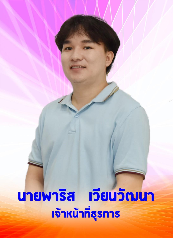 S__3776523